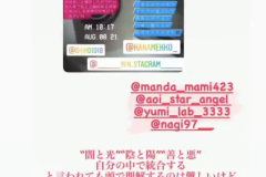 Screenshot_20210820-182843